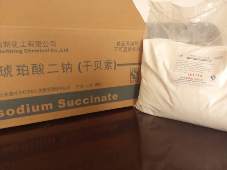 disodium succinate