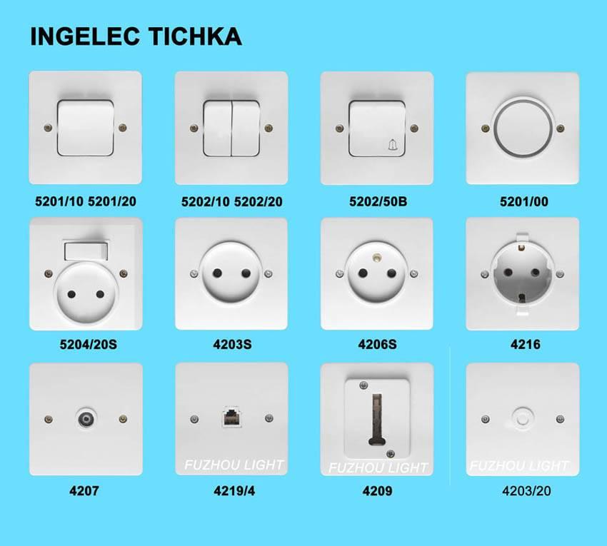 Wall switch - Ingelec design - TICHKA - French type