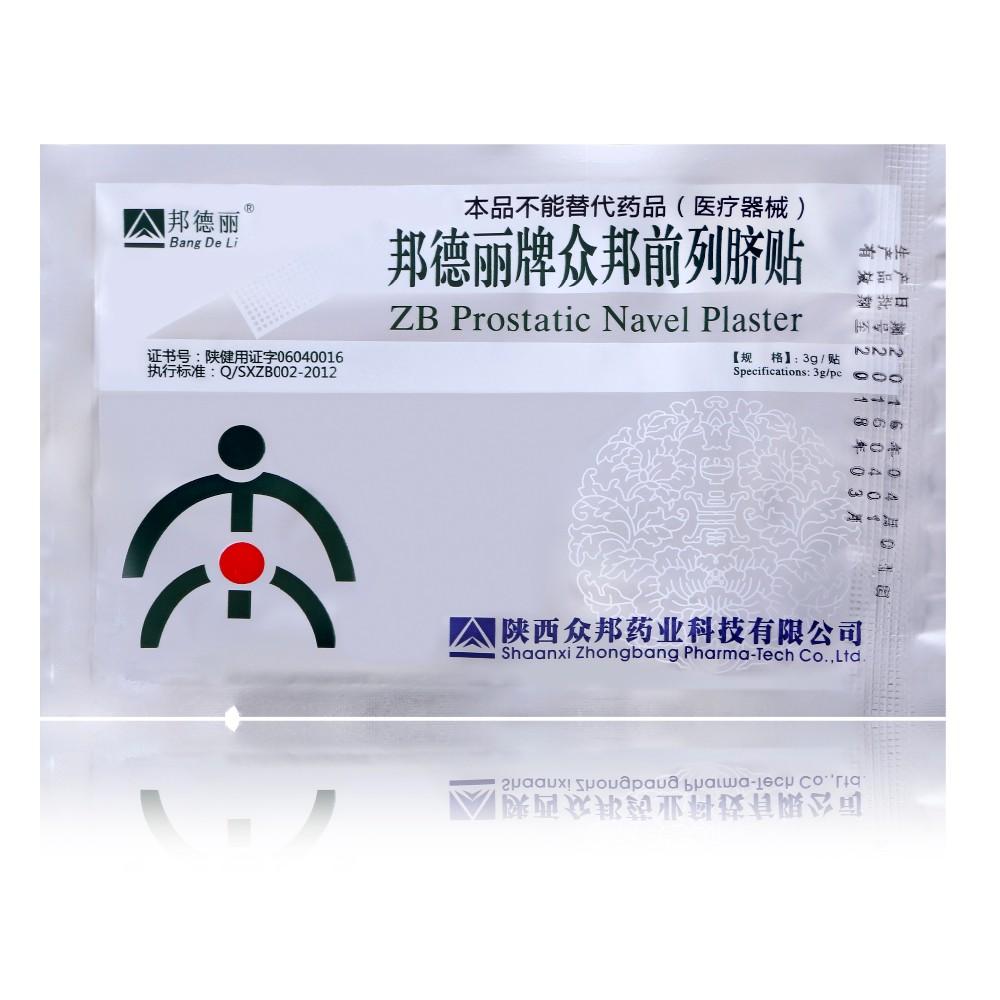 ZB prostetic plaster prostatitis navel plaster BPH treatment