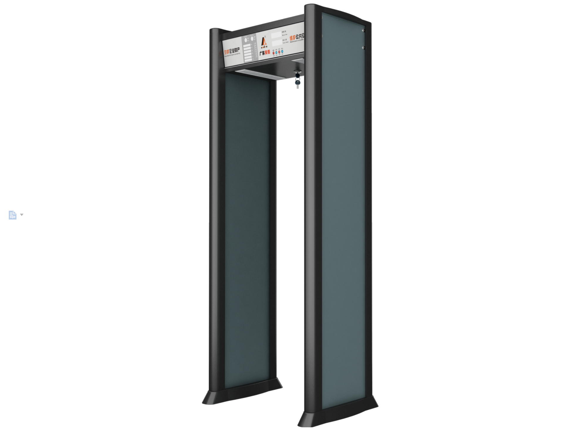 AD -2280 LED digital metal detector door
