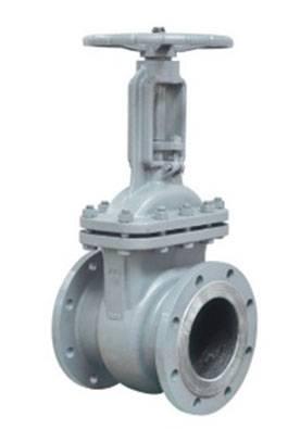 pound grade gost gate valve