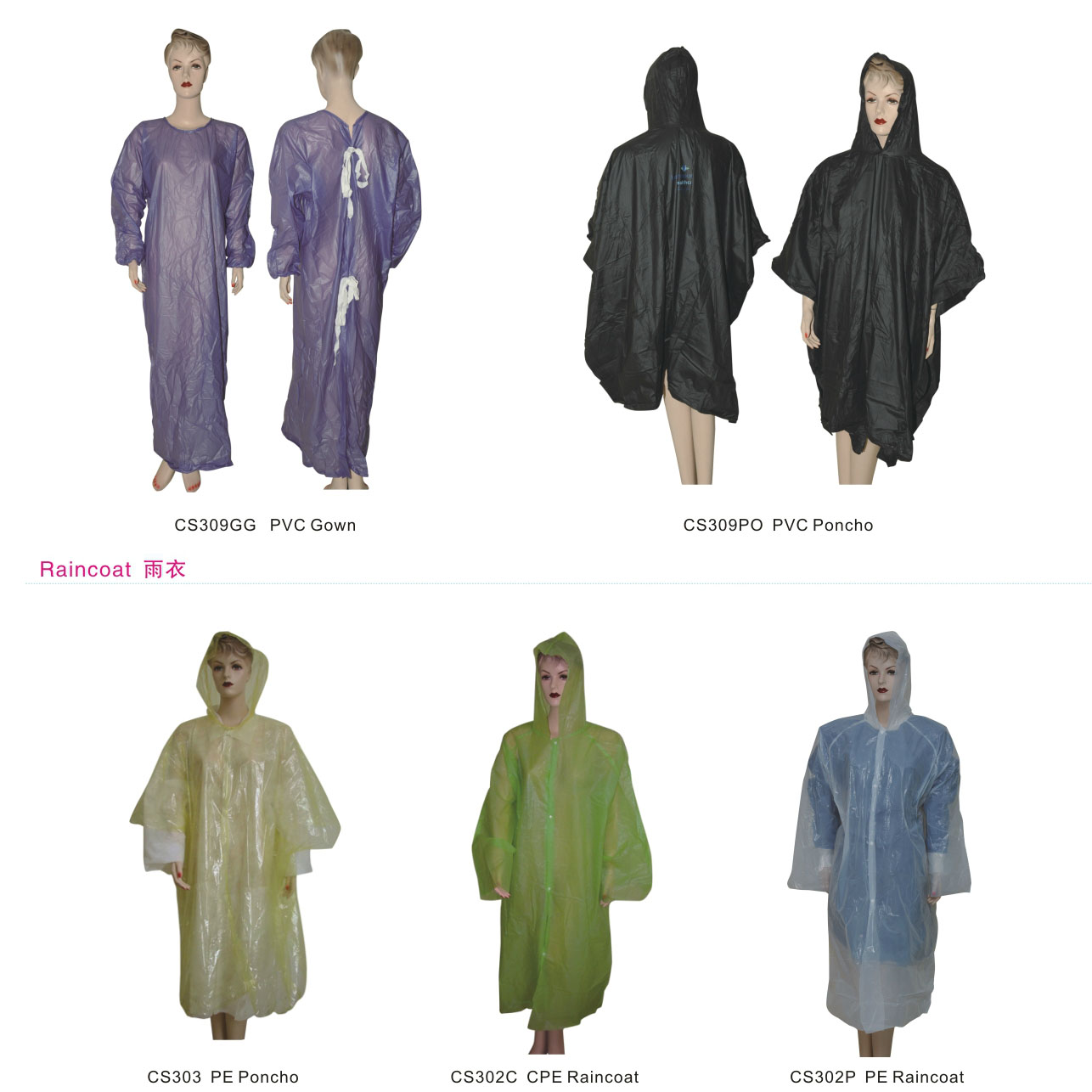 LDPE,HDPE plastic rain poncho pattern waterproof fabric disposable yellow pvc vinly raincoat