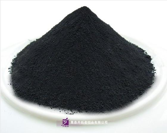 Peterochemical catalytic additive