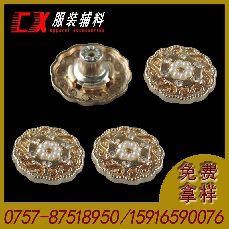 Alloy Electroplate Push Button &Jeans Button &metal button