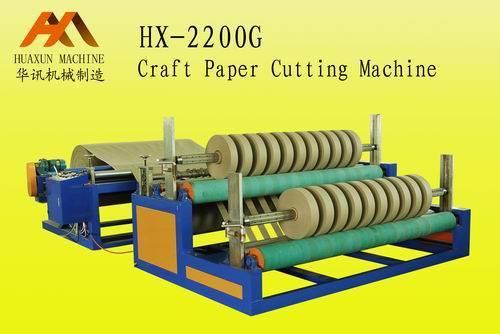 HX-2200G Craft Paper Cutting Machine
