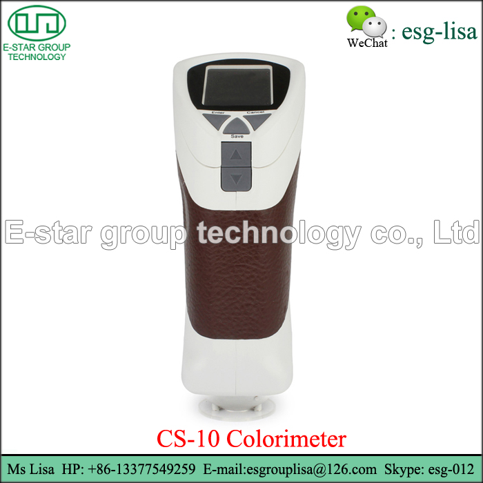 Portable PUXI LED light source colorimeter