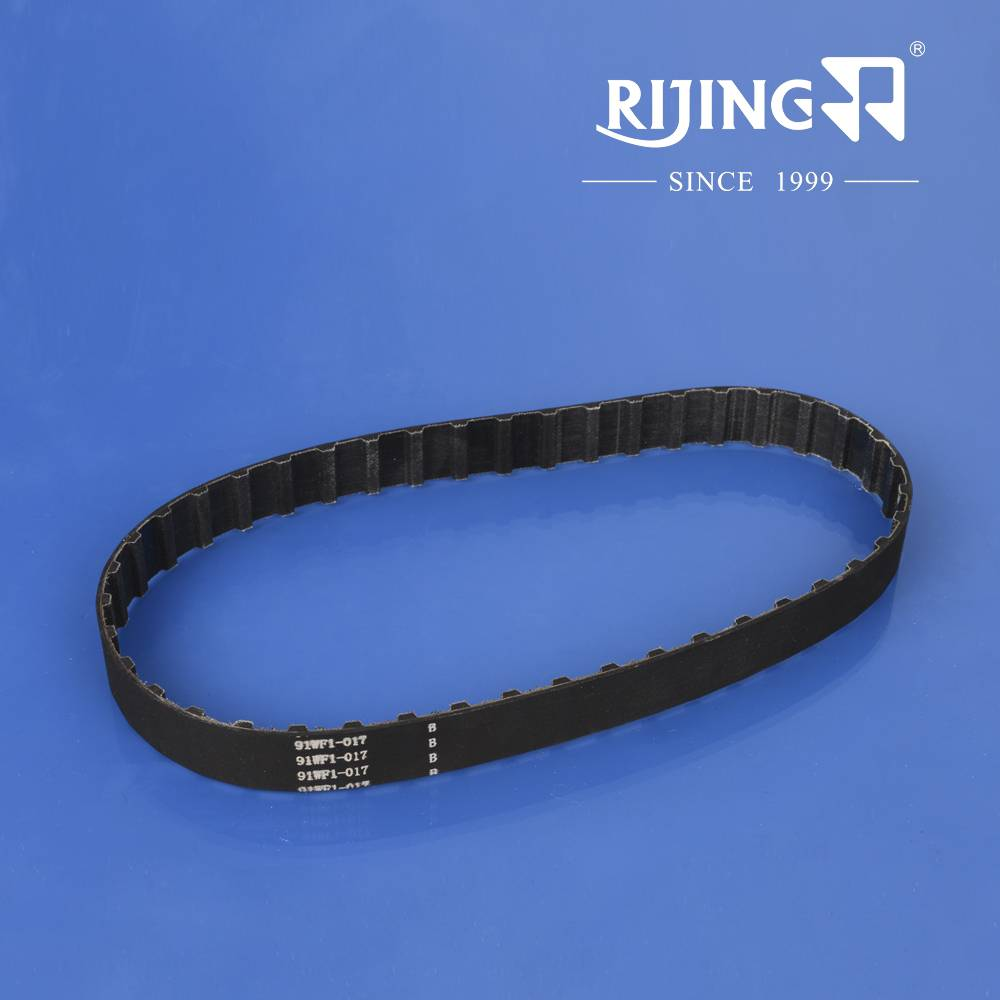 13749 synchronic belt use for Global WF976 and seiko LCW-28BL