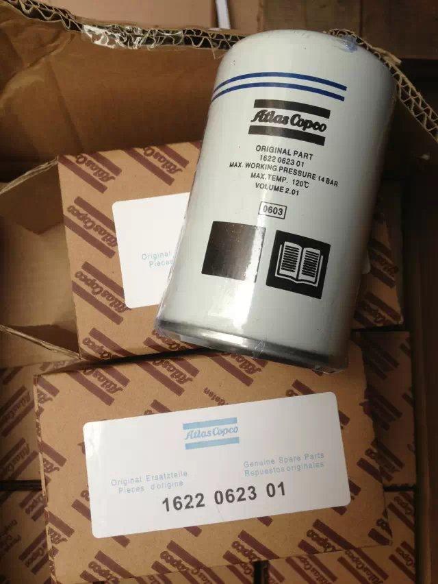 Atlas Copco Oil Separator 1622062301 of Air Compressor Parts
