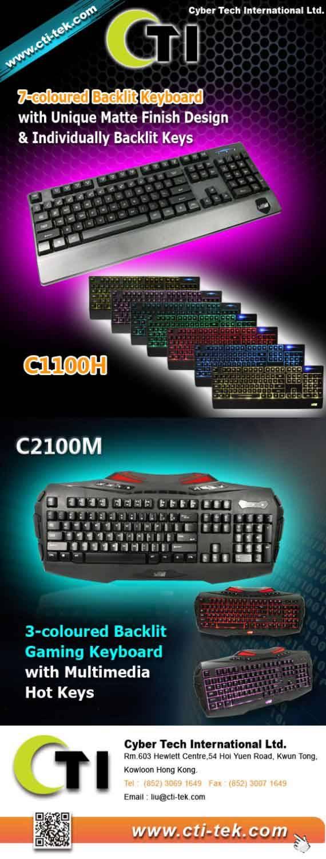 7 Multi-color LED Backlit Gaming Keyboard with Multimedia Hot Keys(Option)k