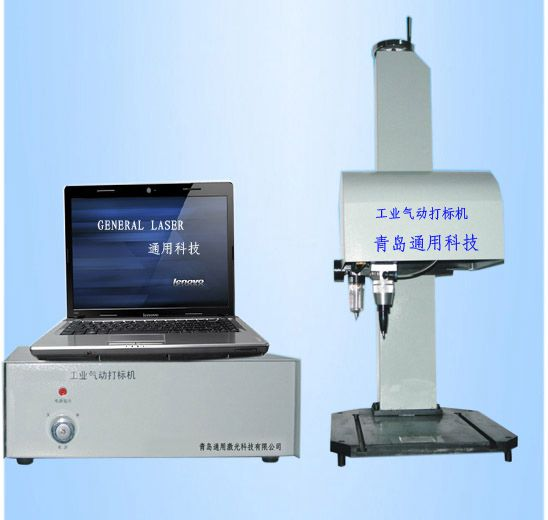 Hotesale cheap dot peen pneumatic marking machine
