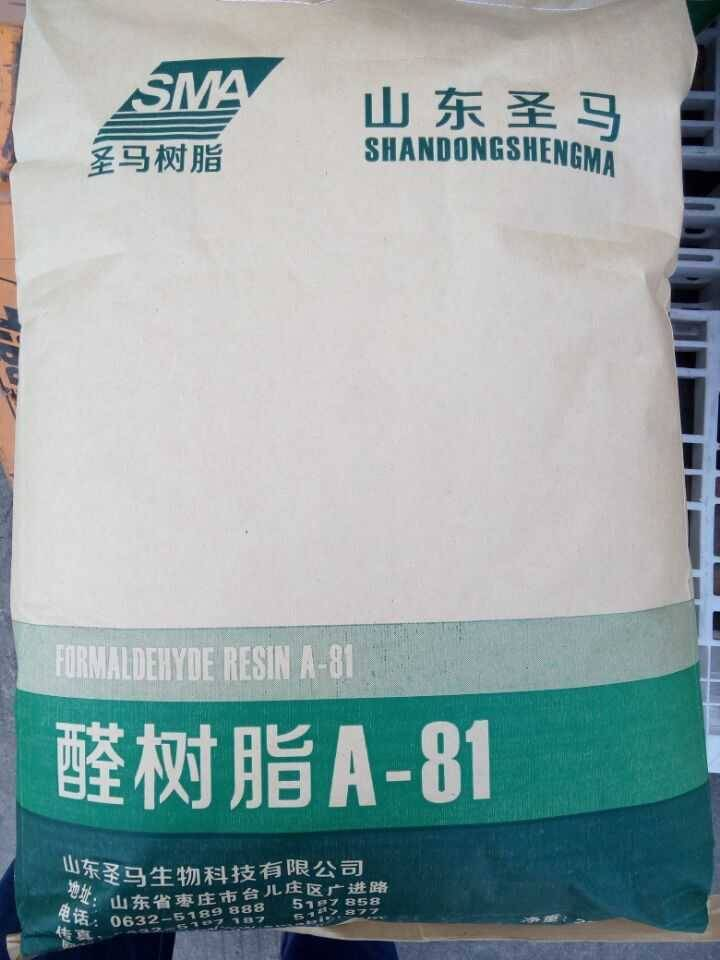 Aldehyde resin A81