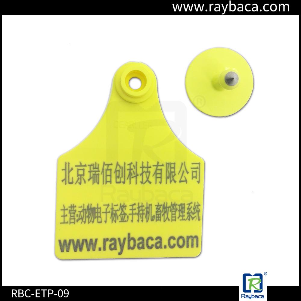 TPU two pieces cattle ear tag