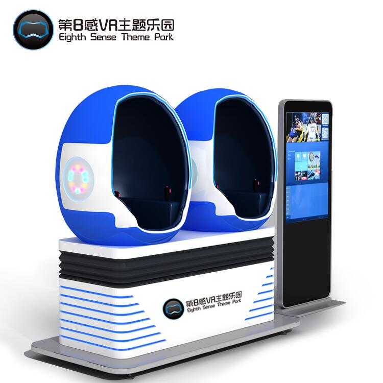 VR Machine 9D Cinema Game Project roller coaster 9d vr egg chair simulator for sale