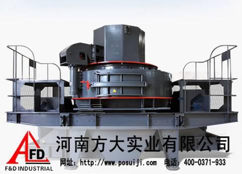 Sawdust pellet machine, tumble dryer, wood machine, wood block crusher