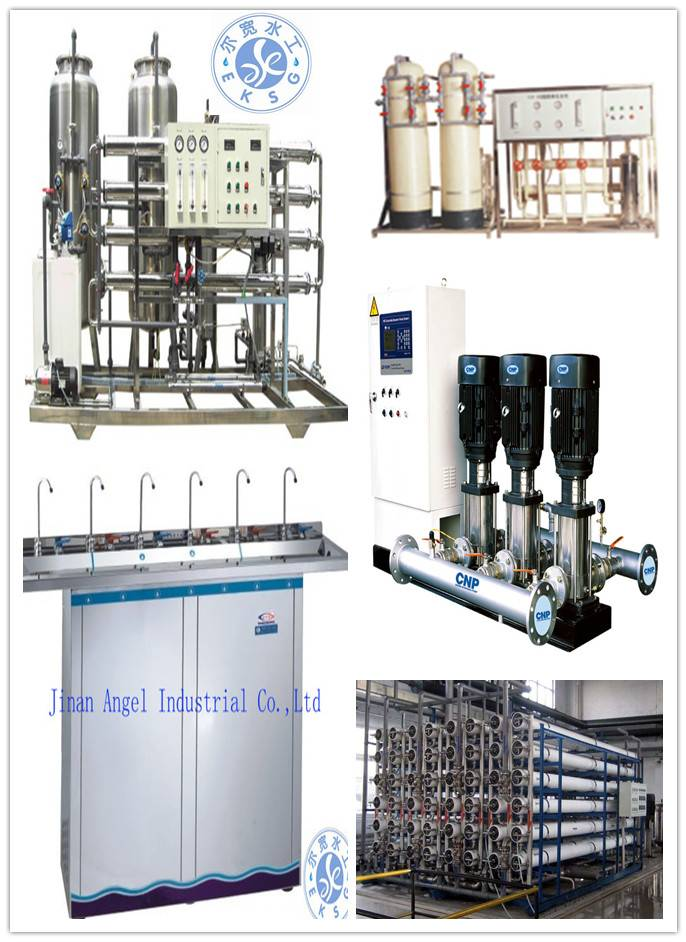 different kinds of water treatment equipment