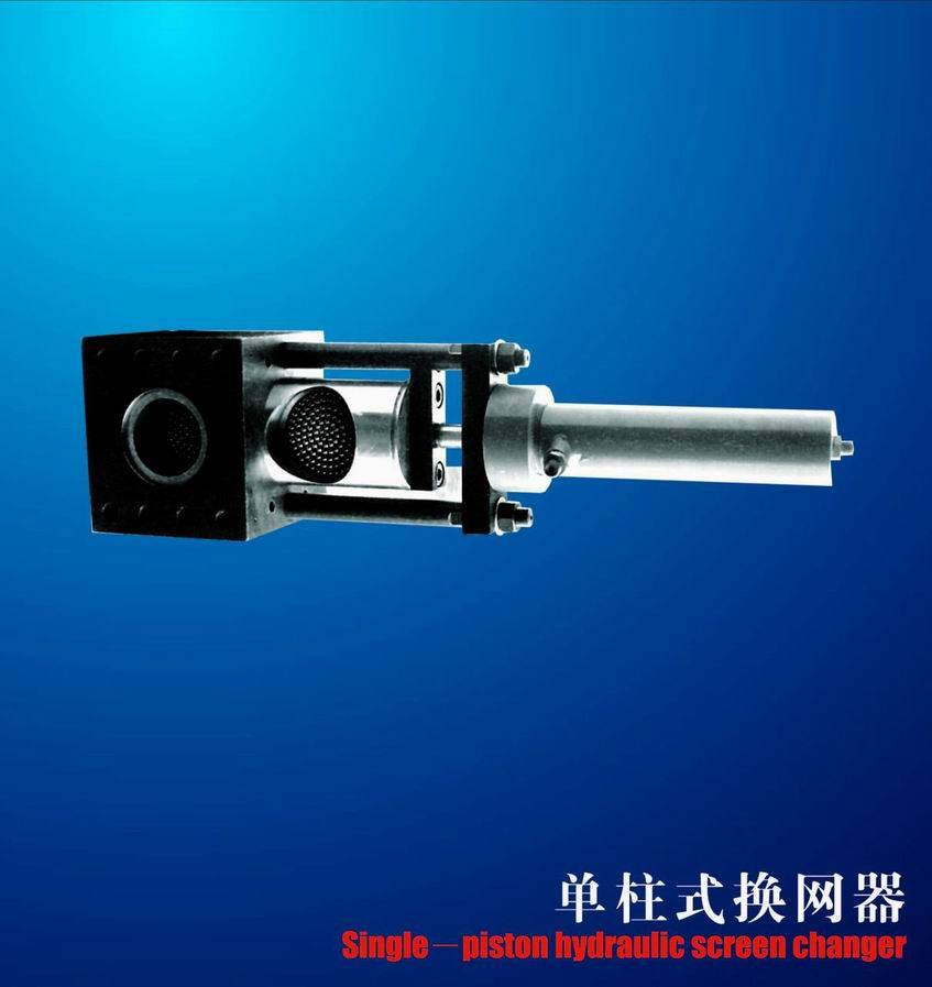 single-piston hydraulic screen changer , with double working position