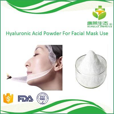 High Purity Cosmetic Grade Hyaluronic Acid Powder Skin Whitening and Moisturizing