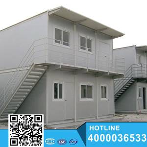 Commercial Office Building shipping container house kit