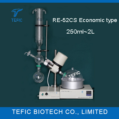 RE-52CS small laboratory scale rotary evaporators 500ml 1L 2L with cheap price