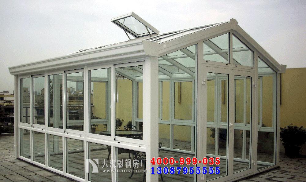 Aluminium double glazed sun room for building