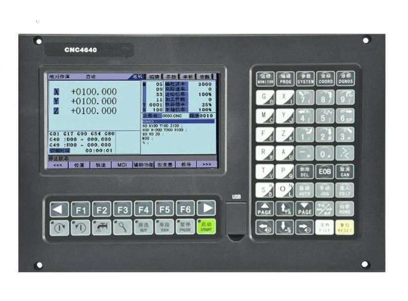 cnc milling controller cnc4640