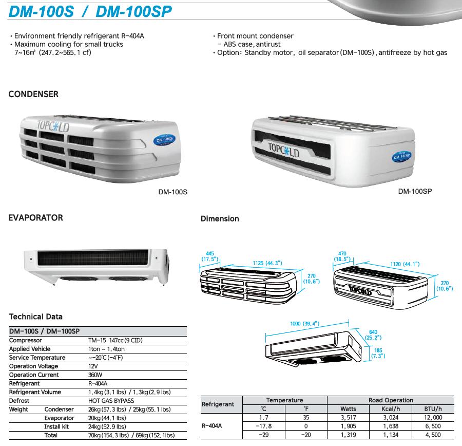 Truck Transport Refrigeration System (DM-100S)/(DM-100SP)