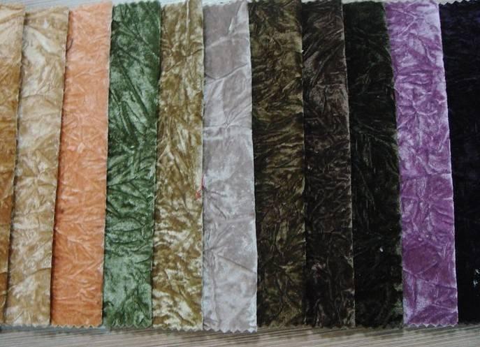 velvet fabric 2007E