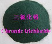 Chromic trichloride