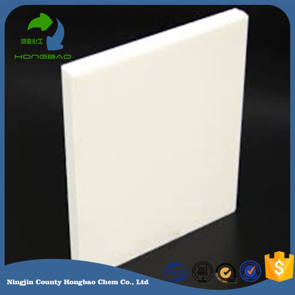 pe plastic sheet