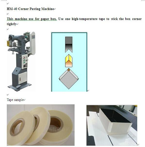HM-40 Paper Box Corner Pasting Machine