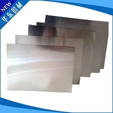 aluminium sheet for decoration