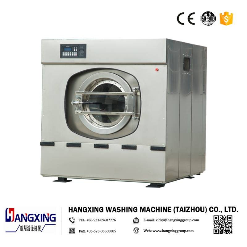Automatic washer extractor, industrial washing machine