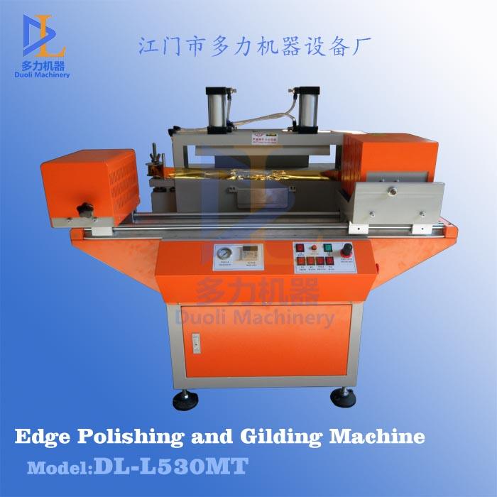 Edge Polishing And Gilding Machine