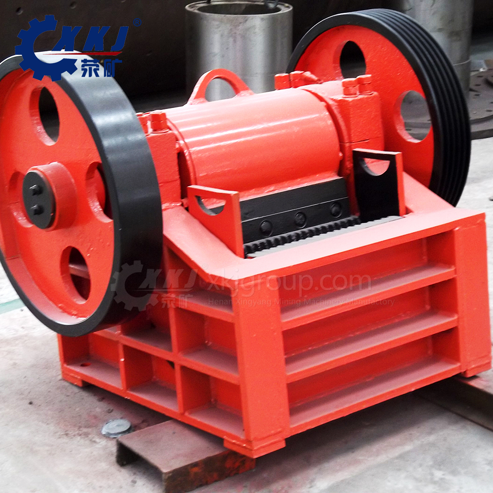 Big Capacity Fine Jaw Crusher For Gold Ore