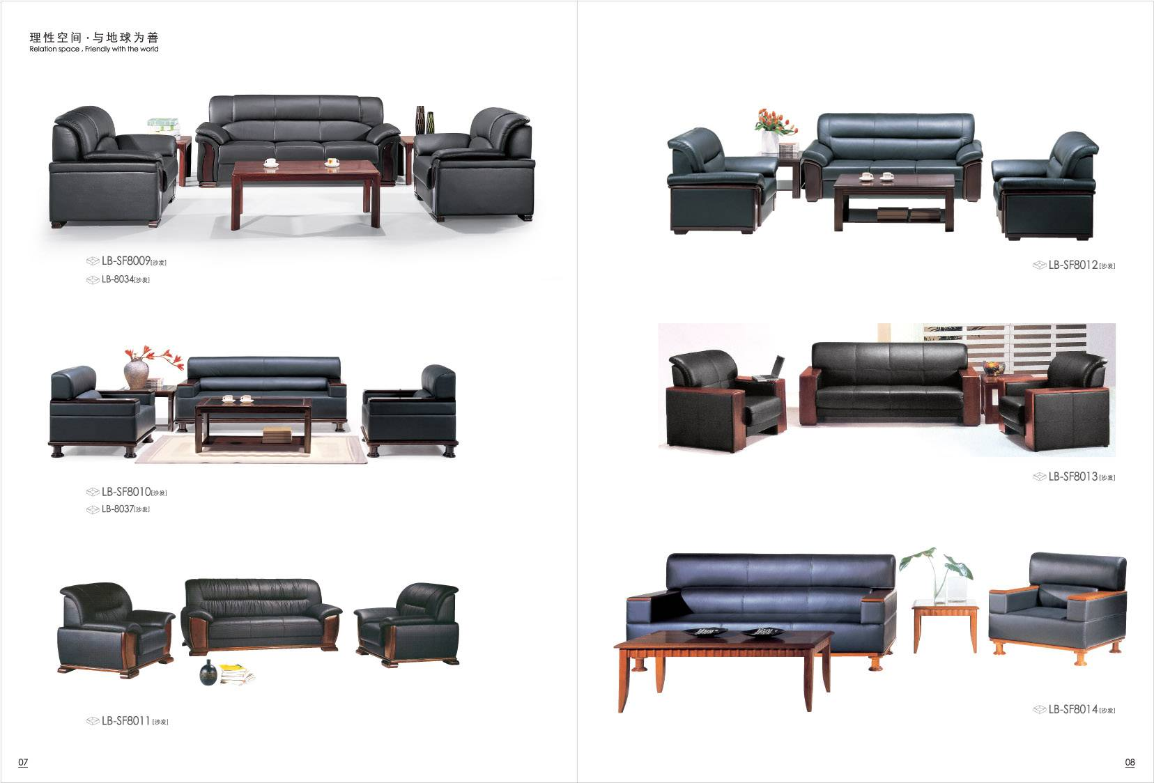 office sofas and chairs best price for project furniture