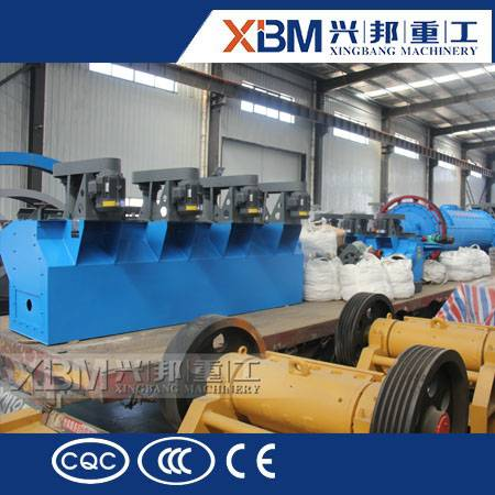 XBM manufacture provide complete set of gold mining machine