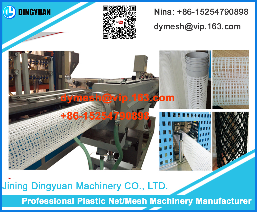 Plastic Mesh Tubing Making Machine, Plastic Net Pipe machine