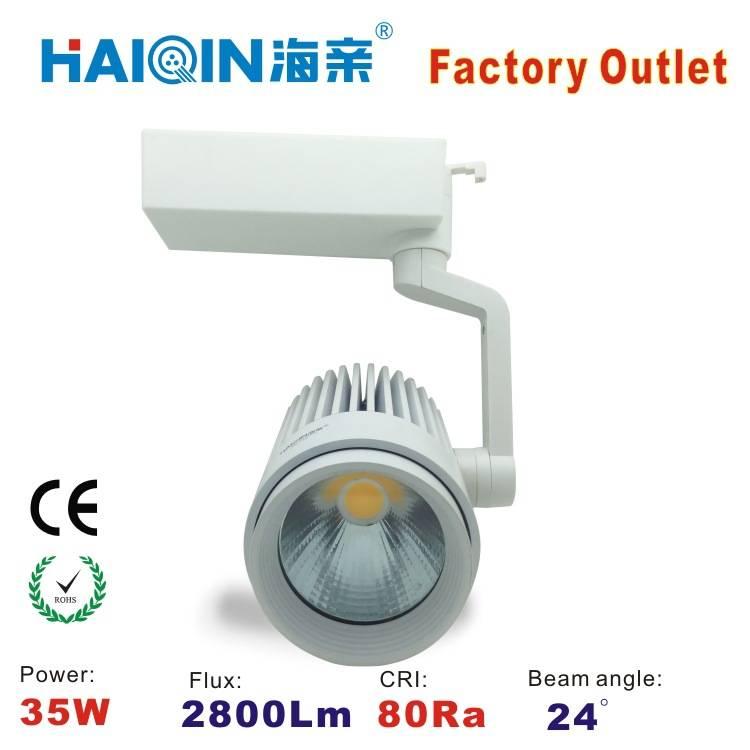 haiqin LED tracklight 35W