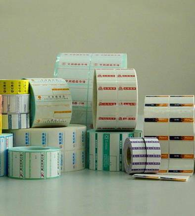 Paper Release Agent adhesive tape