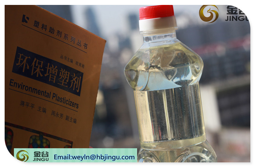 Fatty Acid Methyl Ester Biodiesel Grade-3