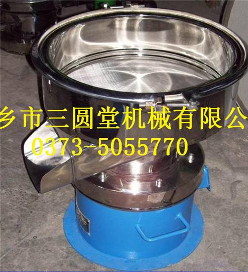 Powder Sieving and Seriflux Filter