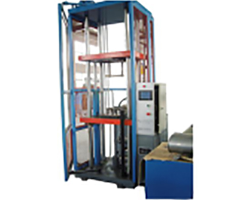 Automatic Vertical Core Loading Machine for Muffler