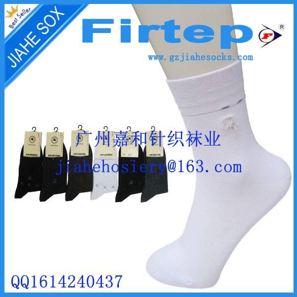 men's cotton tube socks, sports socks