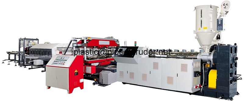 Pipe Extrusion Line yongxin sell