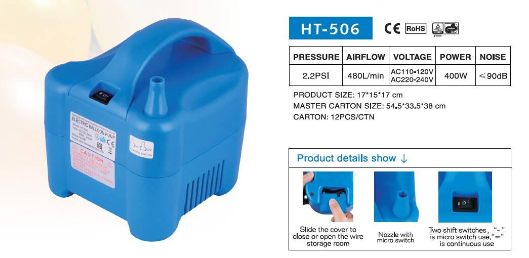 HT-506, ELECTRIC BALLOON PUMP