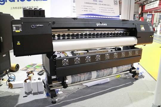 ECO Solvent Printer(GD-AE1800-S2)