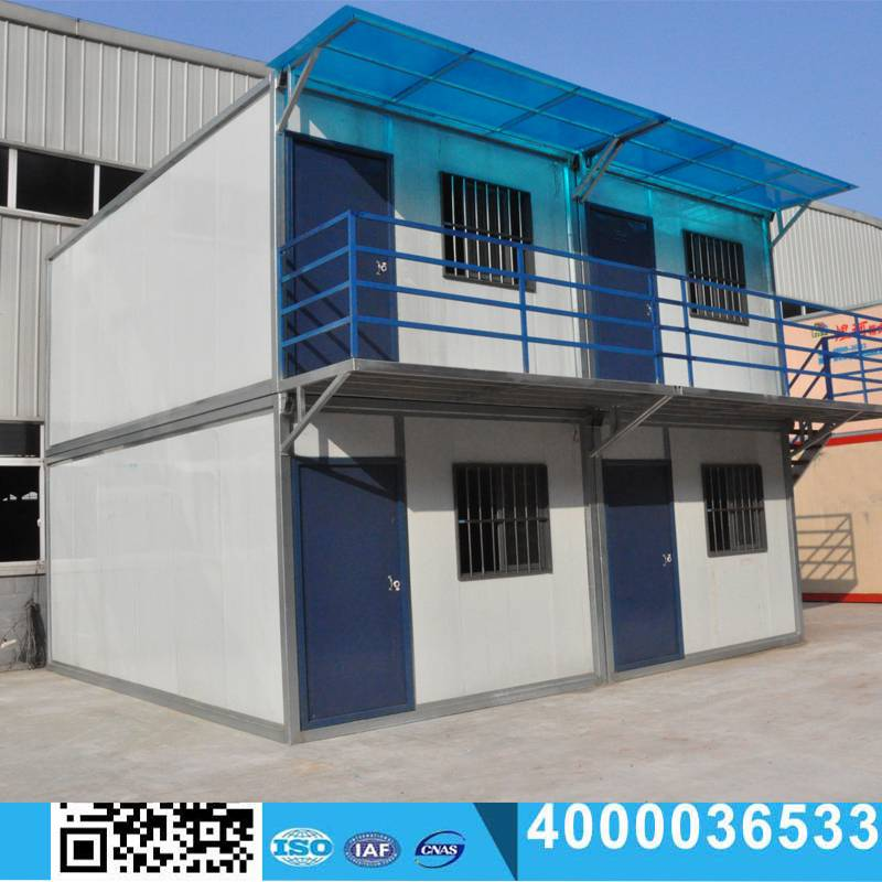 2016 fire-proof construction industry prefabricated modular house