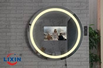 Waterproof Bathroom Kitchen LED TV Mirror With HDMZ