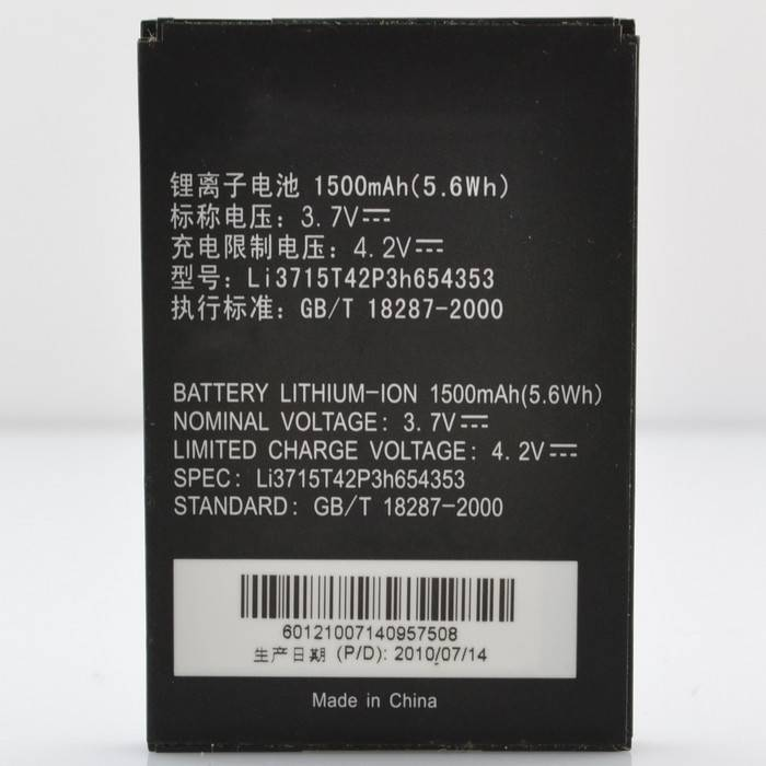 China Wholesale for Li3715T42P3h654353 ZTE Mobile Phone Battery