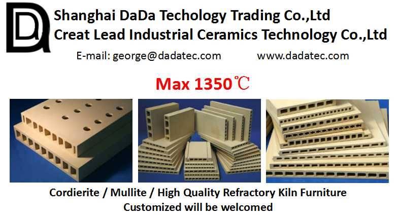 Industrial ceramic Cordierite Mullite Extruded batt kiln furnitures with temperature 1350 degree